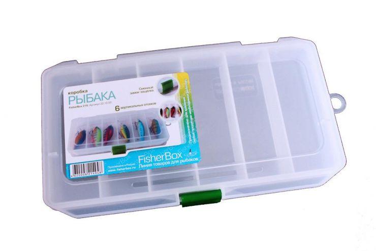 Коробка ФФК-216 рыбака пластиковая 216х121х34