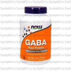 GABA Powder от NOW 170 гр