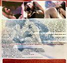 Hairy Antler Aweto Tablets для мужчин , 10 таб по 7800мг