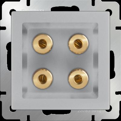 Акустическая розетка х4 / WL06-AUDIOx4 Werkel серебряная