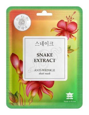 Mi-Ri-Ne Snake Extract Тканевая маска для лица Разглаживающая с экстрактом змеиного яда 23 г