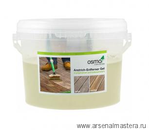 Средство для удаления краски Osmo Anstrich-Entferner Gel 6611 2,5 л