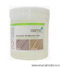 Средство для удаления краски Osmo Anstrich-Entferner Gel 6611 0,5 л