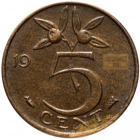 Монета Нидерландов 5 центов 1950-1980 год
