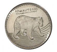 Монета Колумбии 50 песо 2013-2015 год. Медведь.