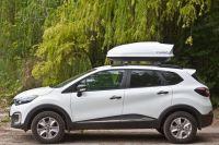 Автомобильный бокс на крышу YUAGO Optima, 390 литров, белый матовый