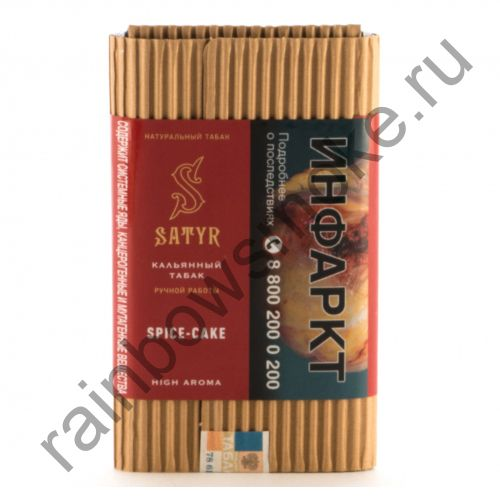Satyr High Aroma 100 гр - Spice-cake (Спайс Кейк)
