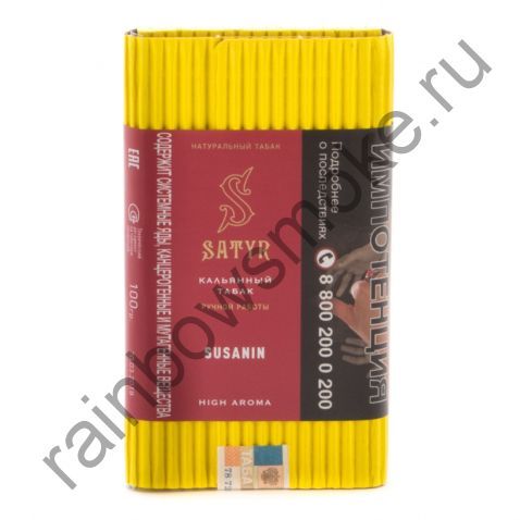 Satyr High Aroma 100 гр - Susanin (Сусанин)