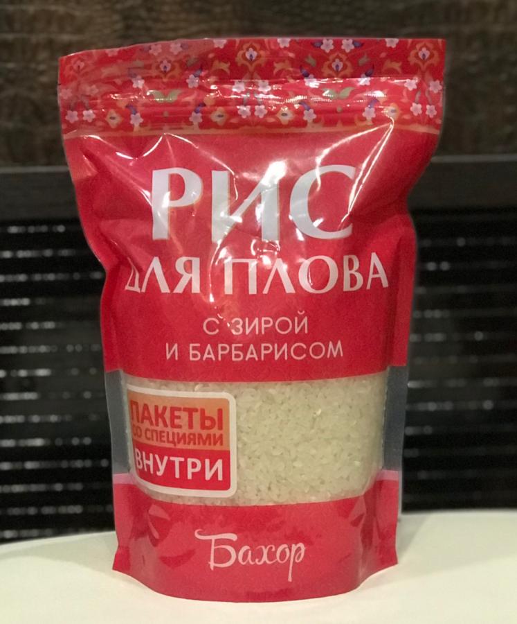 БАХОР Рис для плова с зирой и барбарисом 700 г КРАСНЫЙ ПАКЕТ
