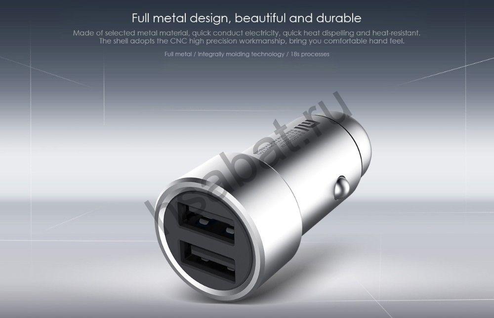 Автомобильное зарядное оригинальный Xiaomi с двумя USB