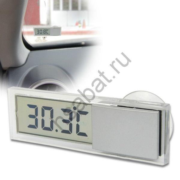Автомобильный термометр на лобовое стекло