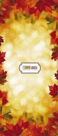 """Фон """"Herbst №1"""" 3x1,5 (3,5x1,5 м)"""