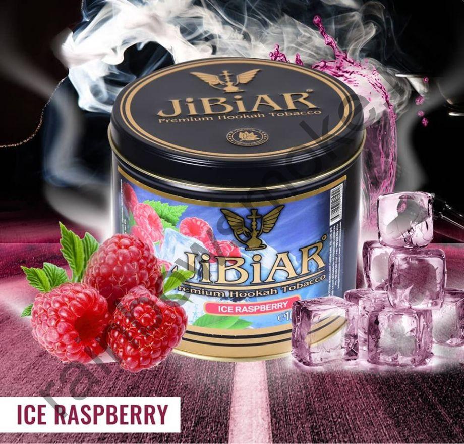 Jibiar 1 кг - Ice Raspberry (Ледяная Малина)