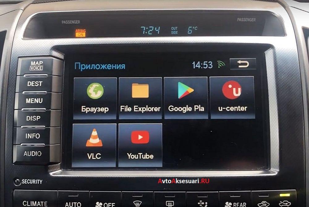 Навигационный блок Lexus (2006-2010) Navitouch NT3305
