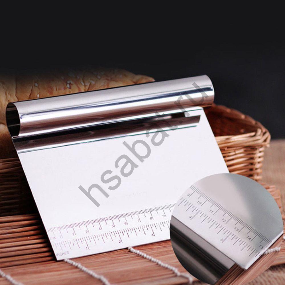 Скребок нож для теста с разметкой из нержавеющей стали 1 шт