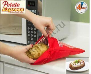 Мешок для приготовления печёной картошки в микроволновке