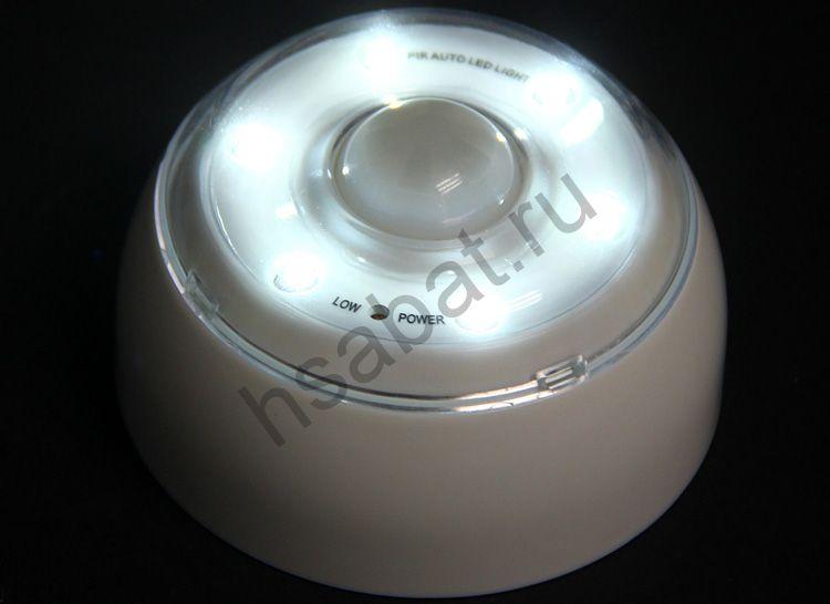 Лампа ночник с датчиком движения регулируемый