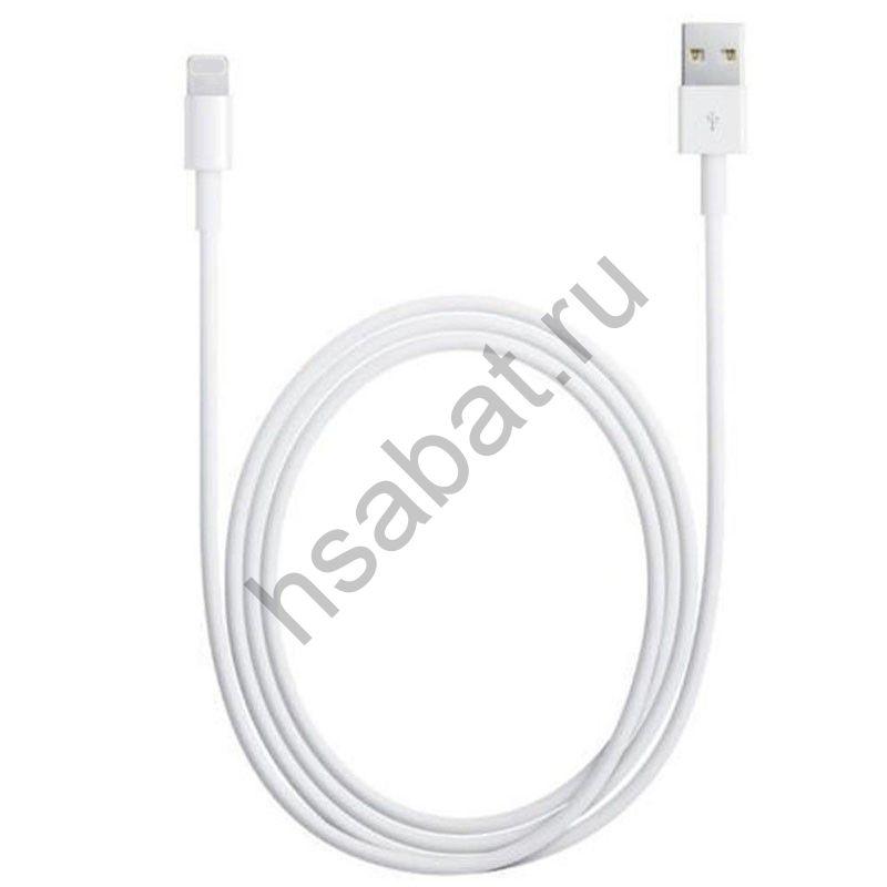 Кабель  синхронизации 1 м 8Pin USB для APPLE, iPhone 5 5S 6 6+ 6S 6S