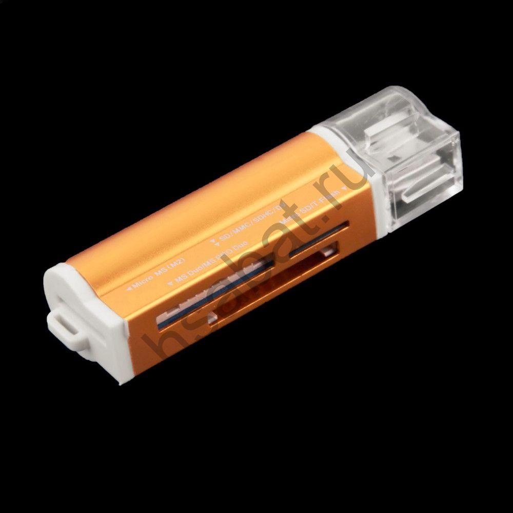 USB кард-ридер все в одном OXA