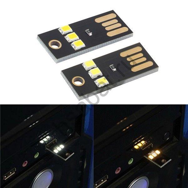 USB светодиодная лампа