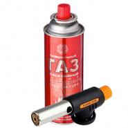 Набор: газовая горелка с баллоном