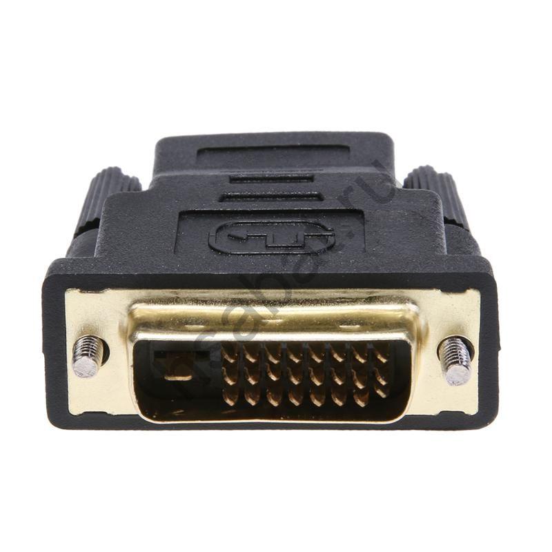 DVI-HDMI