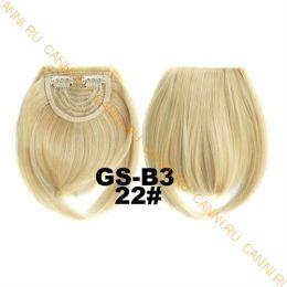 Искусственные термостойкие волосы - Челка №022 - 30 гр.