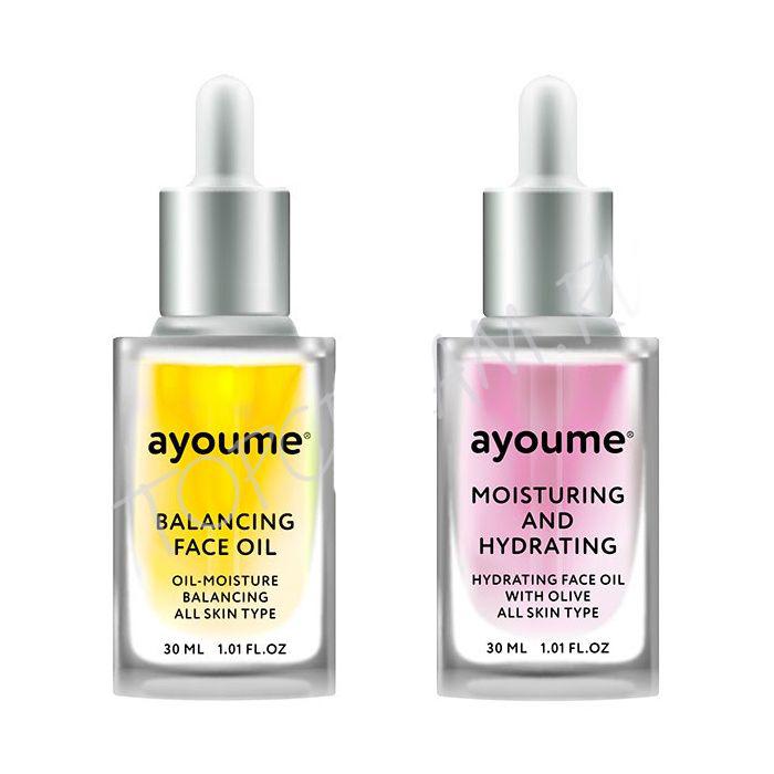 Масло для лица восстанавливающее AYOUME Face oil 30мл