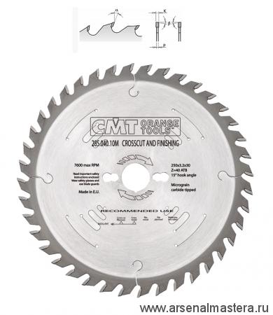 CMT 294.060.11M Диск пильный 260x30x2,5/1,8 -5гр 10гр ATB Z=60 (подходит для Festool)