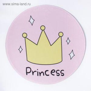 """Ковер детский Крошка Я """"Princess"""", d = 70см, велюр, поролон 400г/м2   3922858"""