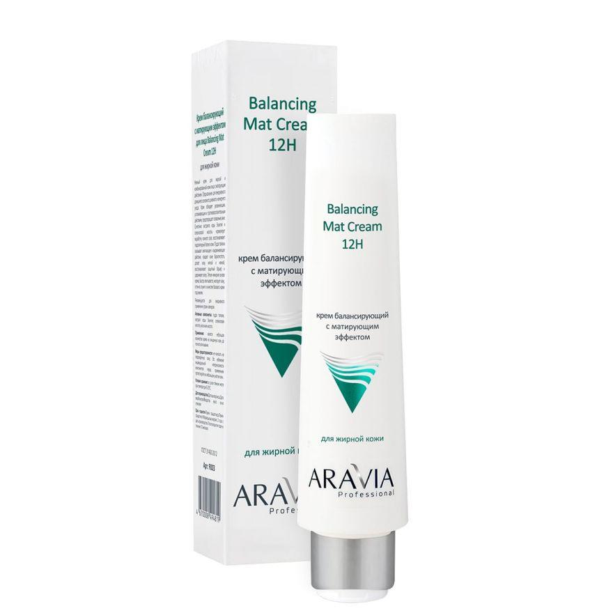 Крем для лица балансирующий с матирующим эффектом, 100 мл, ARAVIA Professional НОВИНКА