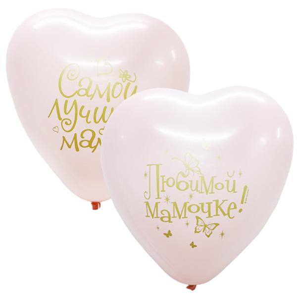 Сердце розовое Самой Лучшей Маме шар латексный с гелием