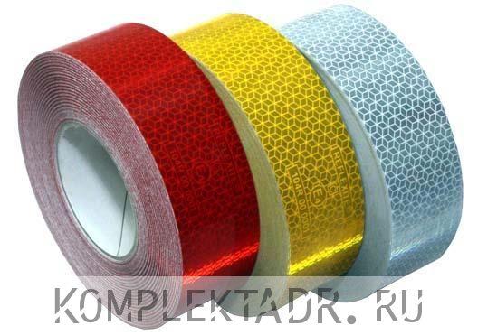 Светоотражающая лента для мягкой поверхности (для тента). Жёлтая