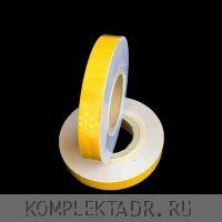 Светоотражающая лента 0,025х25 м желтая (Арт.: 20001)