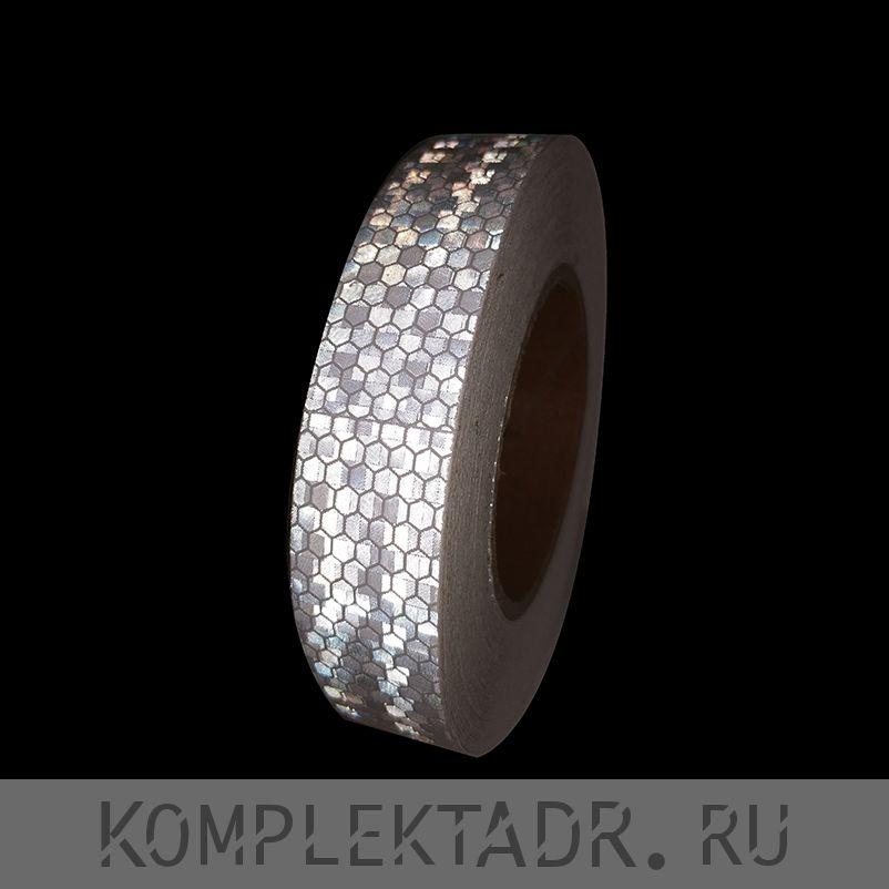 Светоотражающая лента 0,025х25 м белая алмазная (Арт.: 20002)