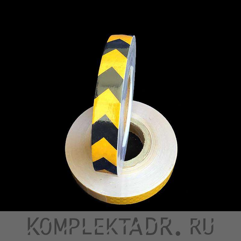 Светоотражающая лента 0,025х25 м оранжево-черная стрелка (Арт.: 21061)