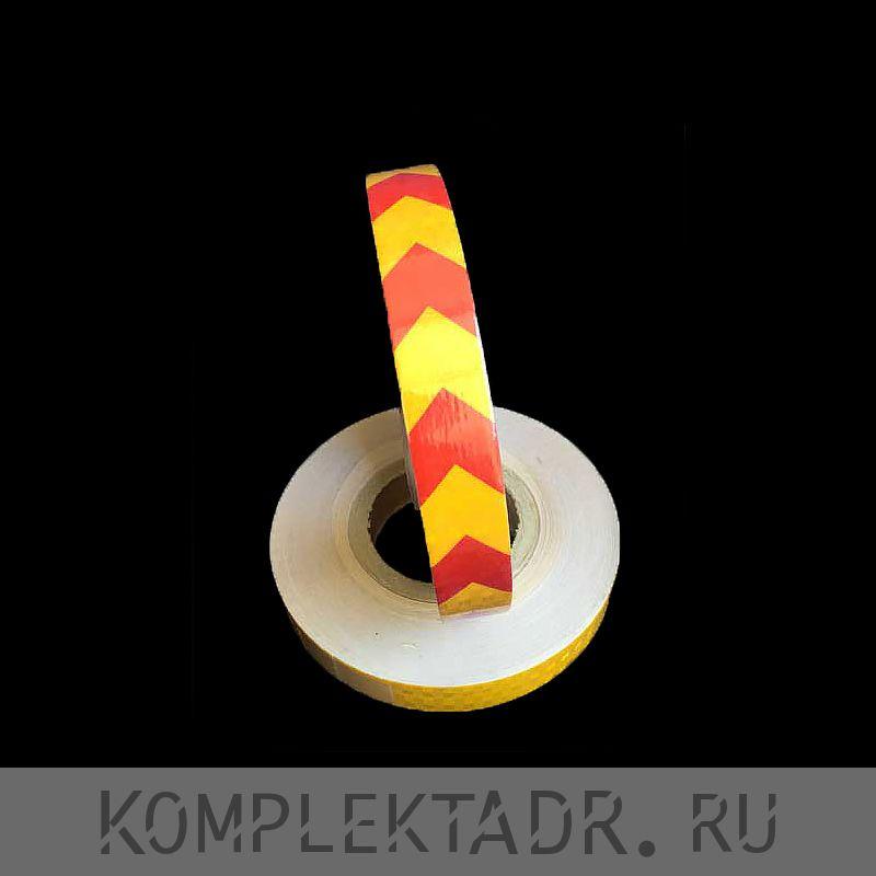 Светоотражающая лента 0,025х25 м красно-желтая стрелка (Арт.: 21031)
