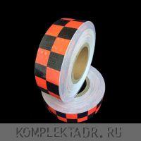 Светоотражающая лента 0,05х25 м красно-черная шашка (Арт.: 24163)