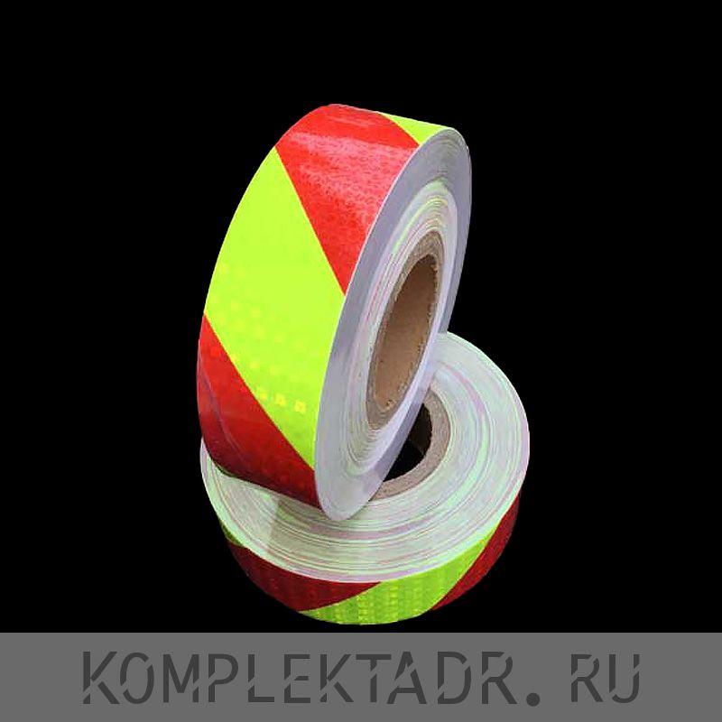 Светоотражающая лента 0,05х50 м красно-желтая диагональная (Арт.: 82133)