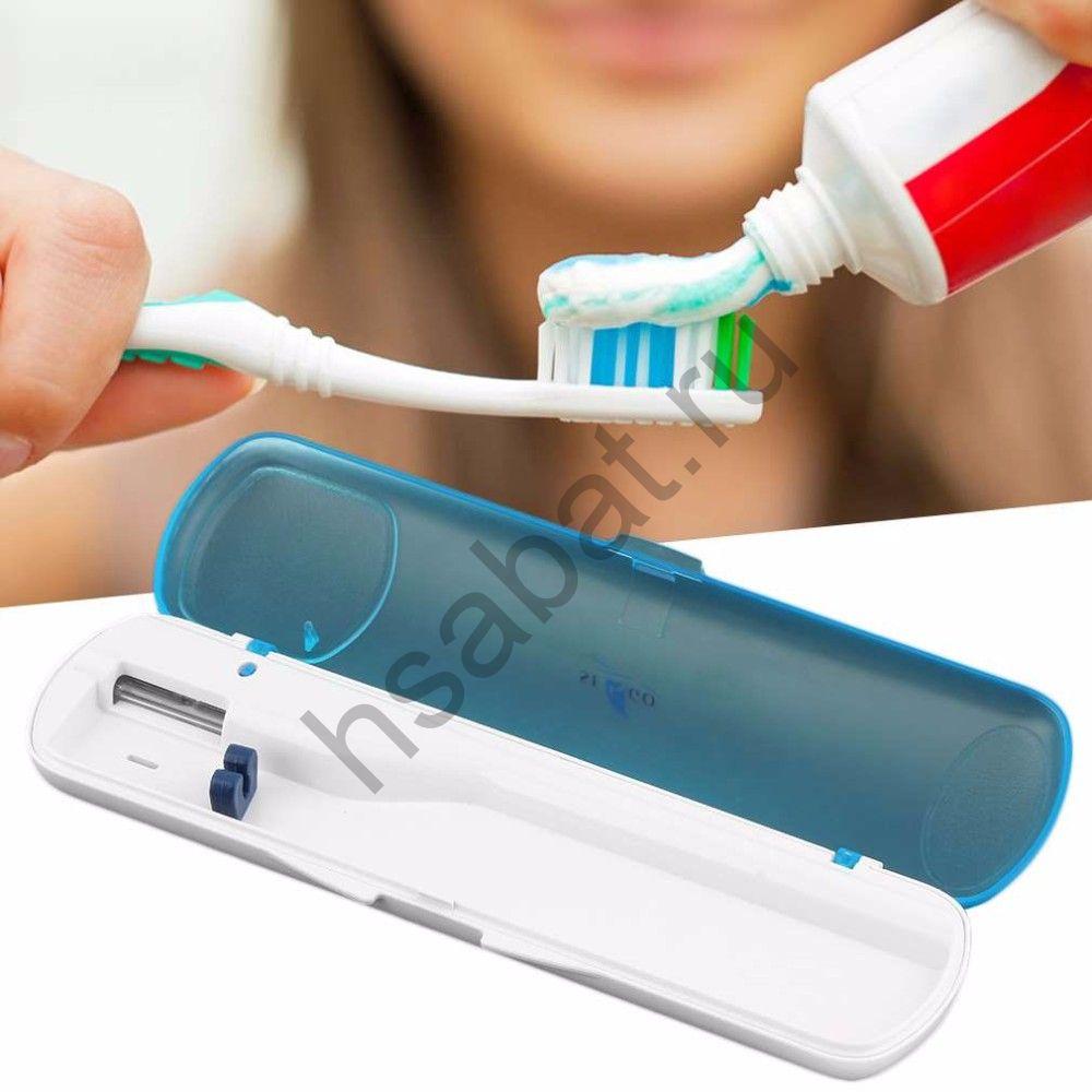 УФ-стерилизатор для зубной щетки