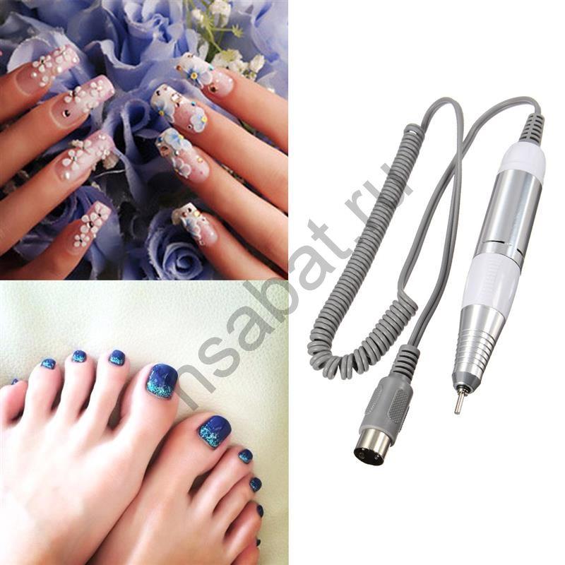 Электрический прибор для ухода за ногтями
