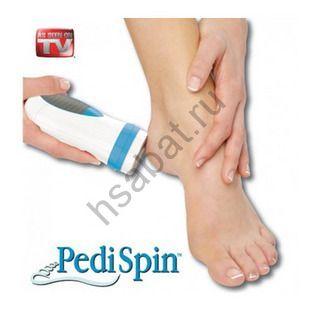 Прибор для педикюра Pedi Spin