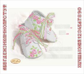 """ТМ-050-1. Детская Метрика """"Принцесса"""". А4 (набор 500 рублей) Tela Artis"""