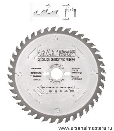 CMT 285.072.12M  Диск пильный 300x30x3,2/2,2 10гр 15гр ATB Z72