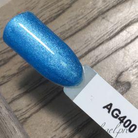 Пигмент перламутровый SHELLS AG400 10-60um