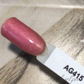 Пигмент перламутровый SHELLS AG415 10-60um