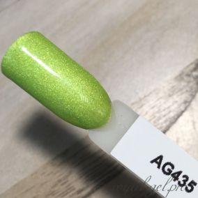 Пигмент перламутровый SHELLS AG435 10-60um