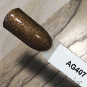 Пигмент перламутровый SHELLS AG407 10-60um