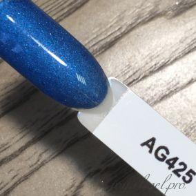Пигмент перламутровый SHELLS AG425 10-60um