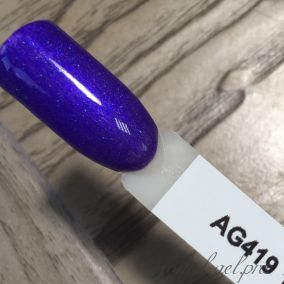 Пигмент перламутровый SHELLS AG419 10-60um